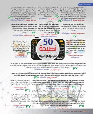 Alkhat50-3